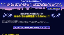 link_peta.jpg
