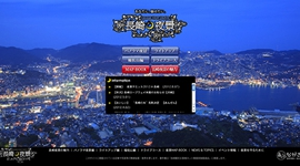 lin_nagasaki_ya.jpg