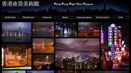 link_hongkong_y.jpg