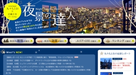 link_knt_tatsujin.jpg